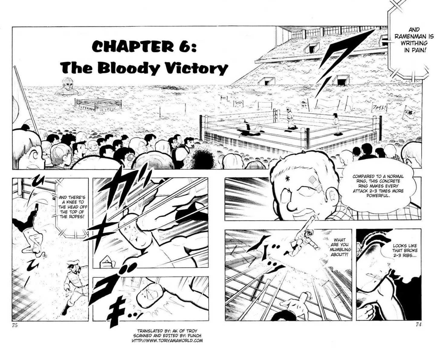 Kinnikuman 6 Page 2