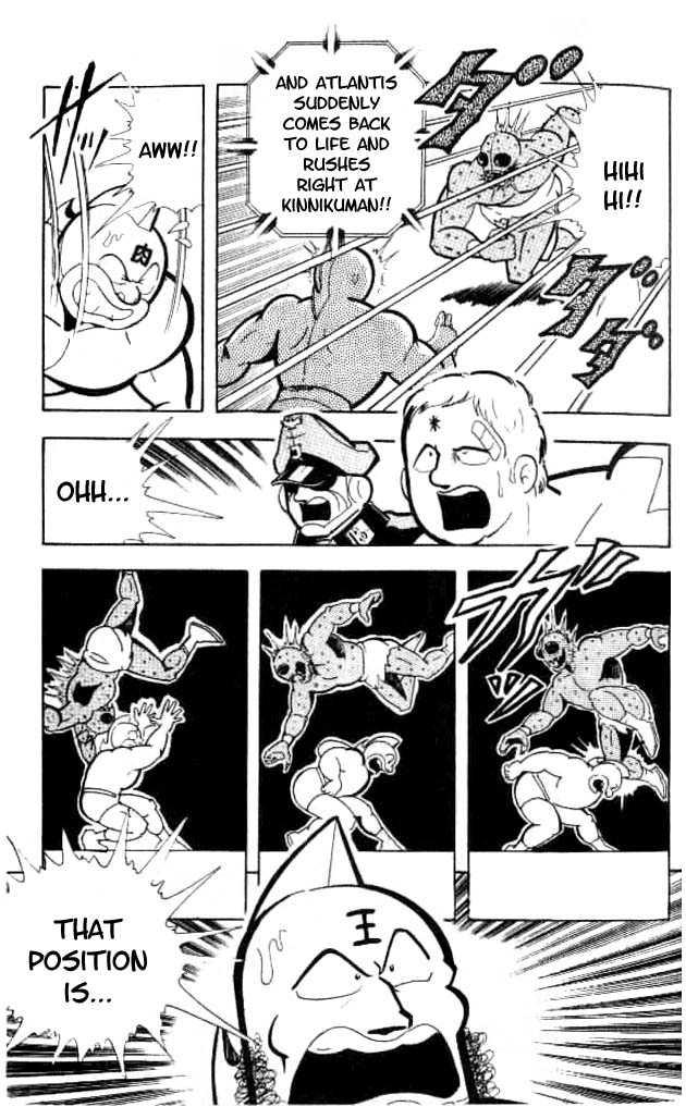 Kinnikuman 1 Page 3