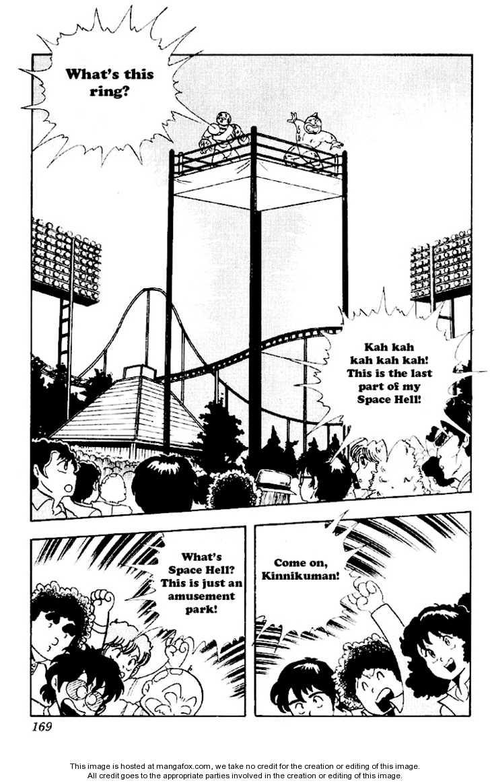 Kinnikuman 11 Page 3