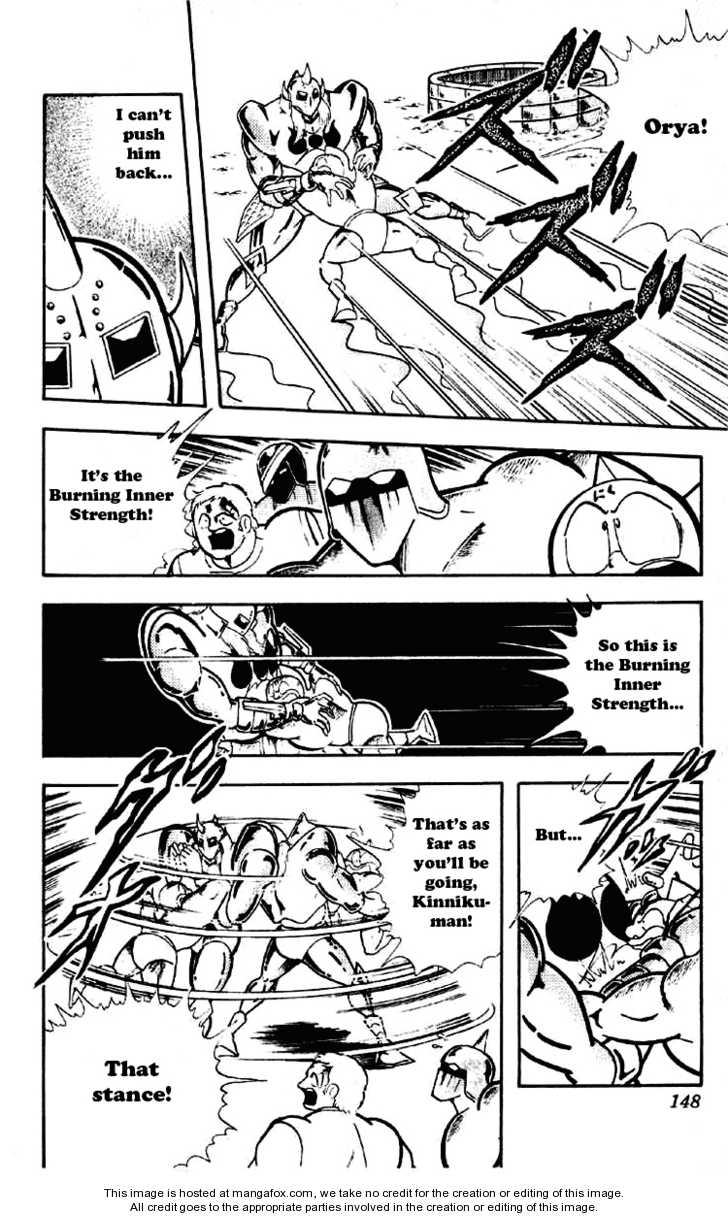 Kinnikuman 10 Page 2