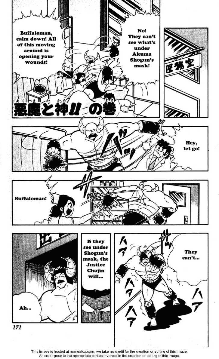 Kinnikuman 11 Page 1