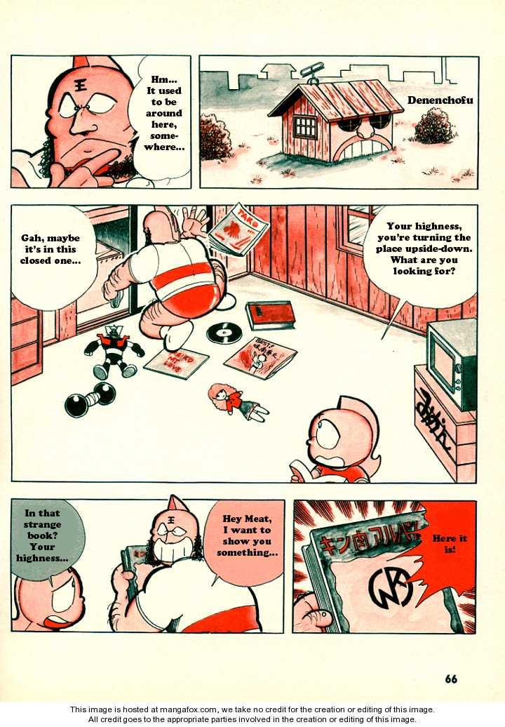 Kinnikuman 9.2 Page 2
