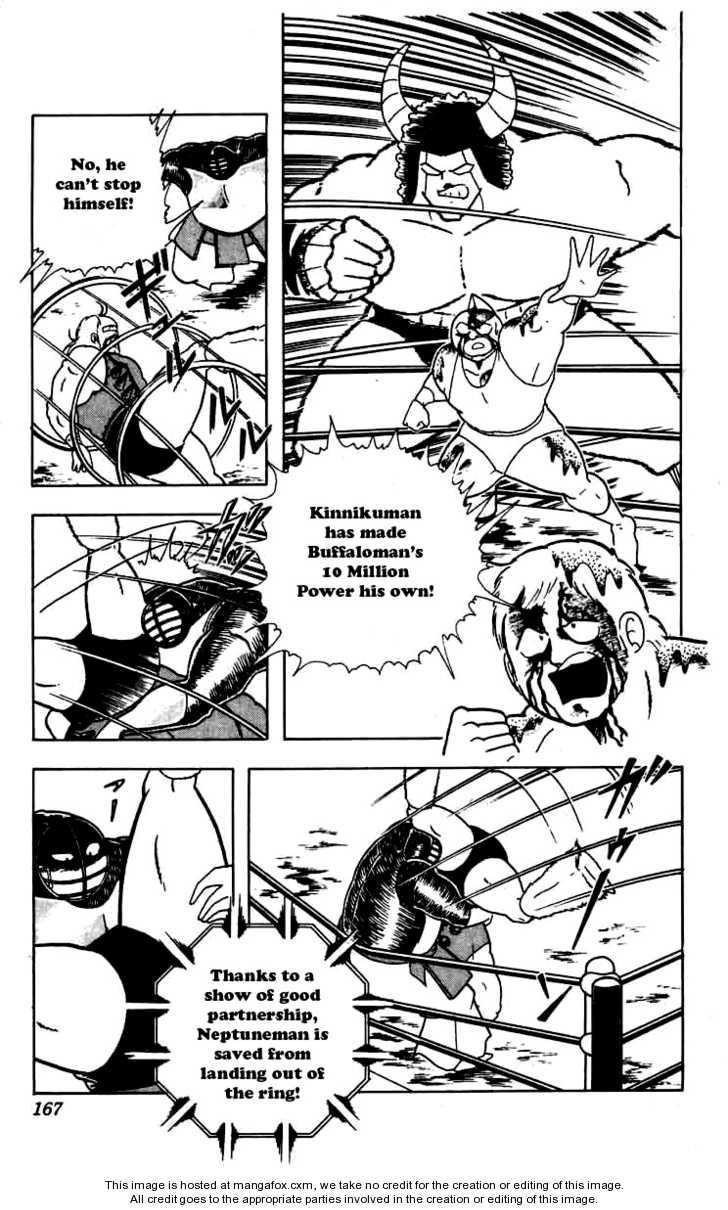 Kinnikuman 9 Page 3