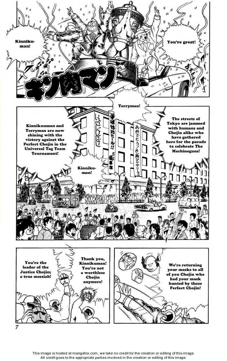 Kinnikuman 1 Page 1