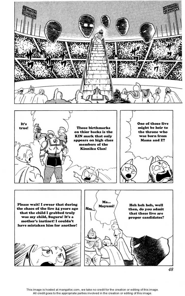 Kinnikuman 3 Page 2