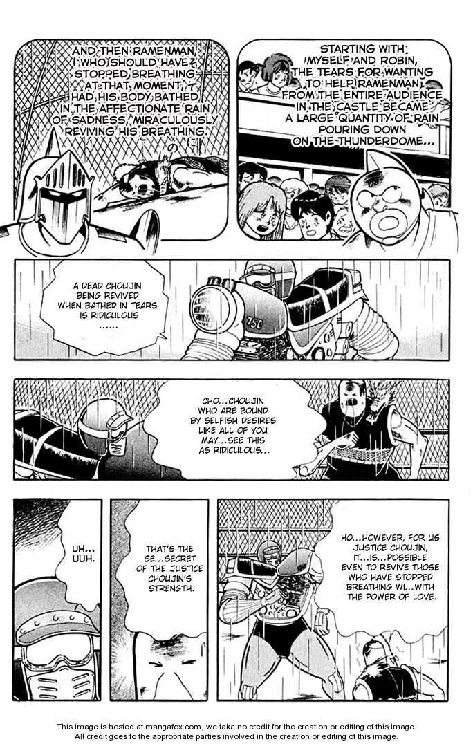 Kinnikuman 3 Page 3