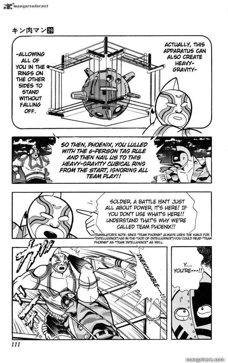 Kinnikuman 323 Page 3