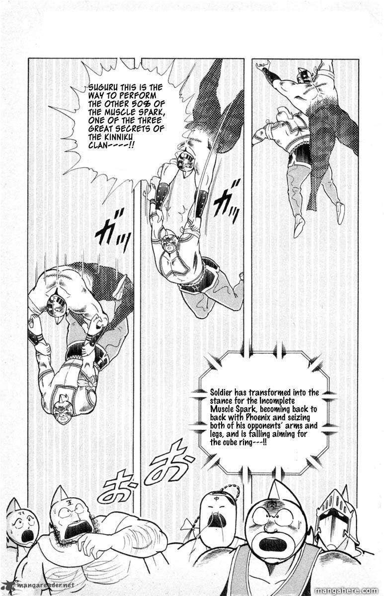 Kinnikuman 335 Page 1