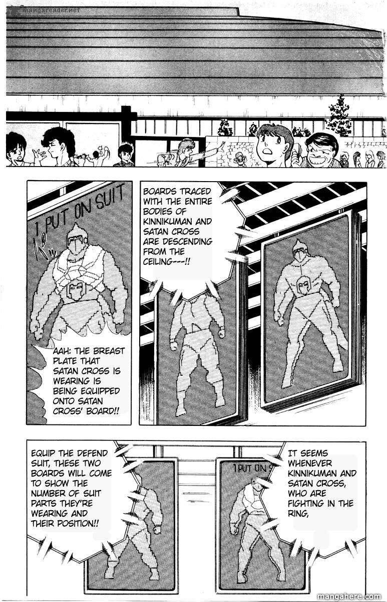 Kinnikuman 341 Page 3