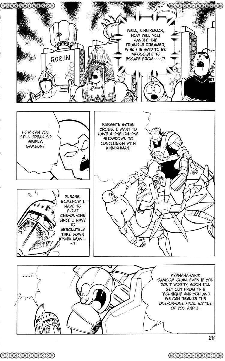 Kinnikuman 346 Page 2
