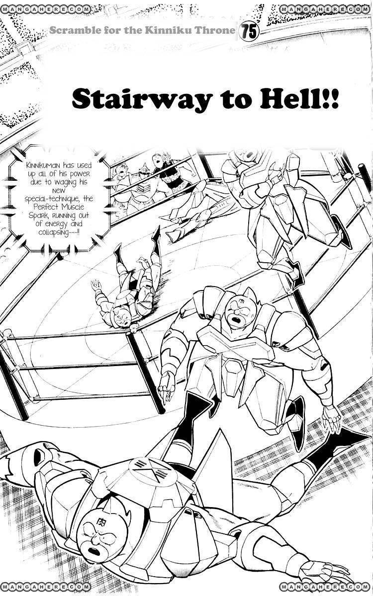 Kinnikuman 348 Page 1