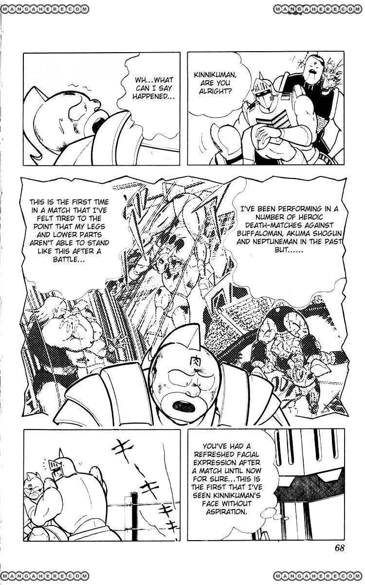 Kinnikuman 348 Page 2