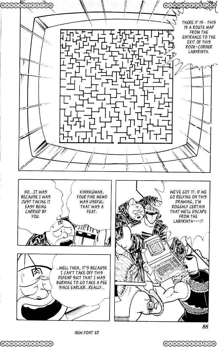 Kinnikuman 349 Page 2
