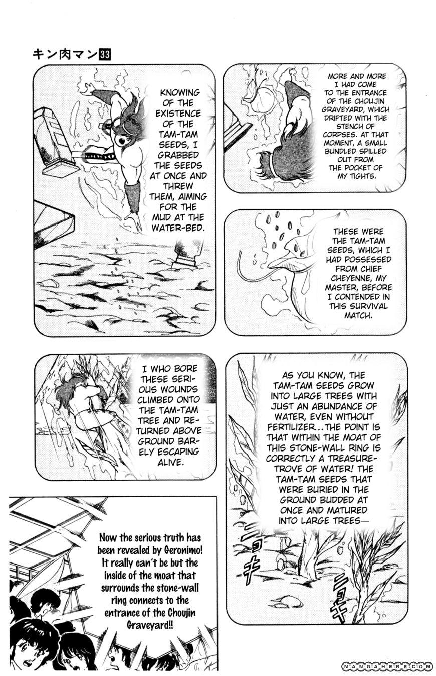 Kinnikuman 359 Page 4