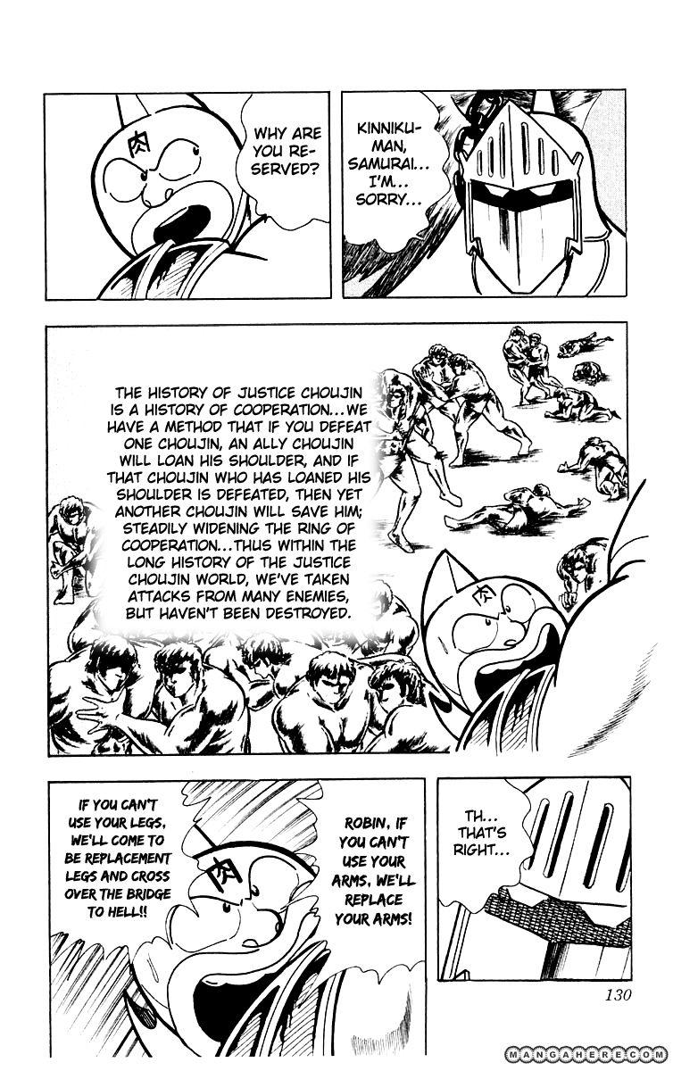 Kinnikuman 369 Page 3