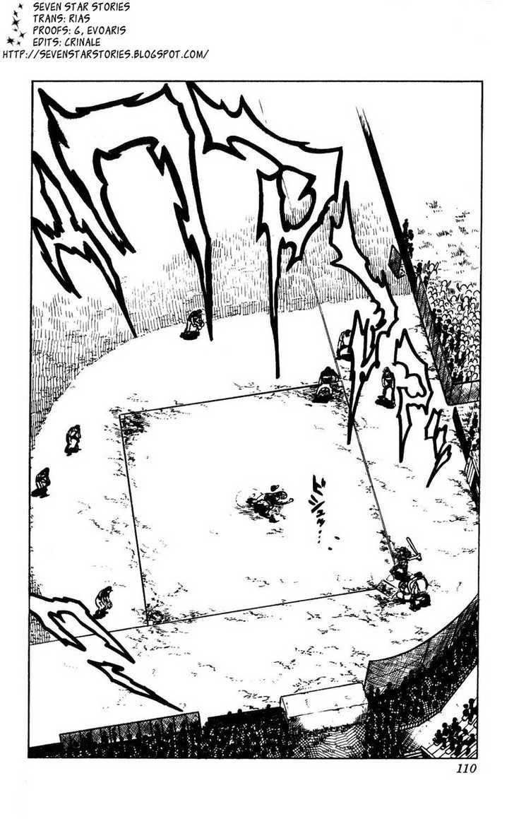 Gyakkyou Nine 3 Page 2