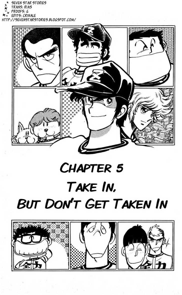 Gyakkyou Nine 5 Page 1