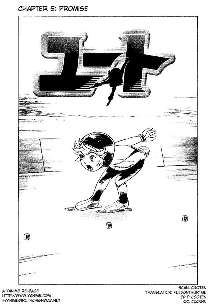 Yuuto 5 Page 1