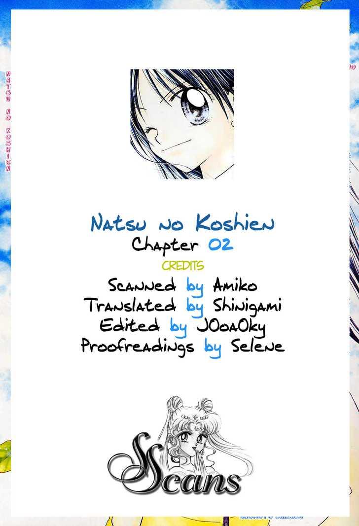 Natsu no Koshien 2 Page 2