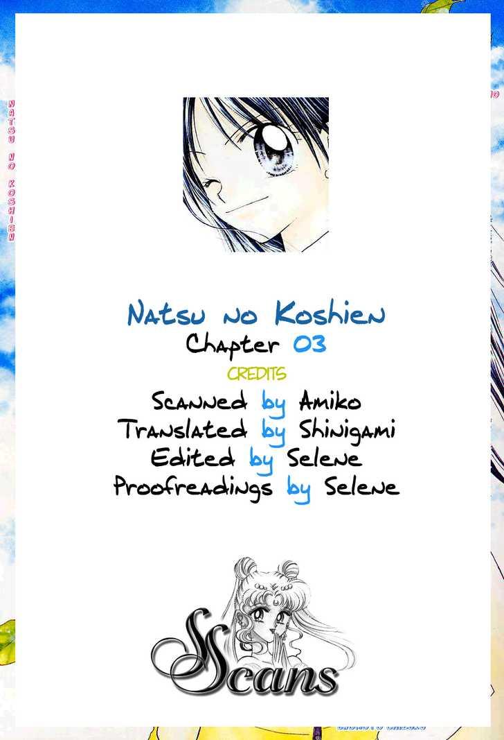 Natsu no Koshien 3 Page 1