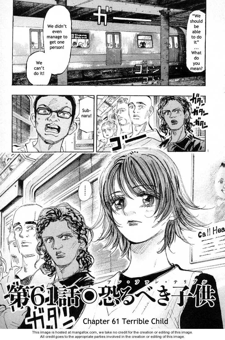 Dance! Subaru 61 Page 1