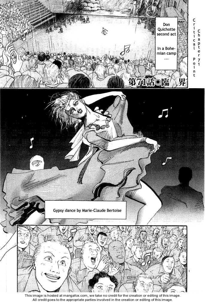 Dance! Subaru 71 Page 1