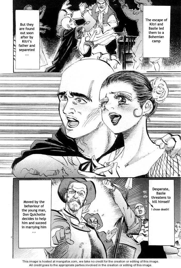 Dance! Subaru 71 Page 2