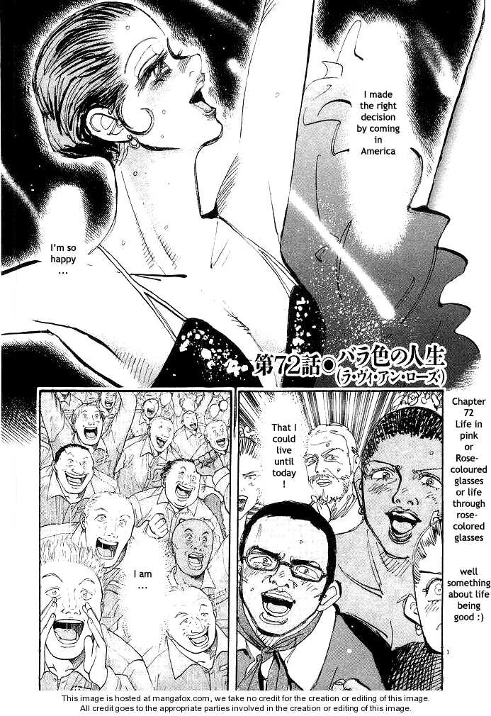 Dance! Subaru 72 Page 1