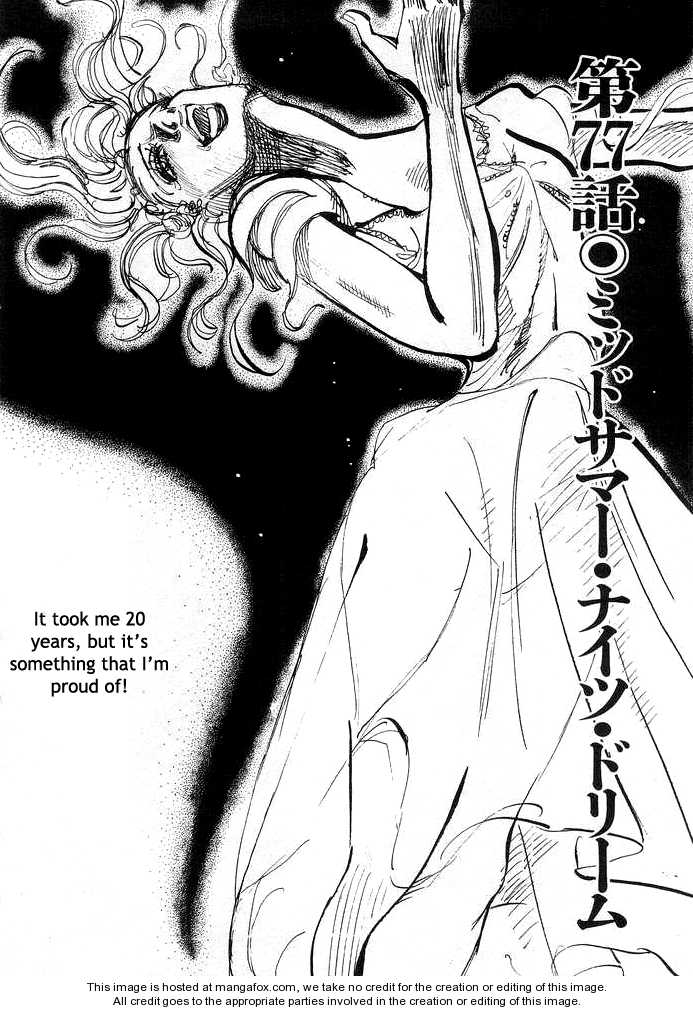 Dance! Subaru 77 Page 2