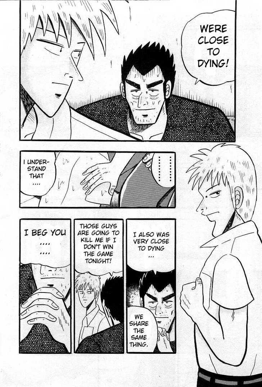 Akagi 2 Page 4