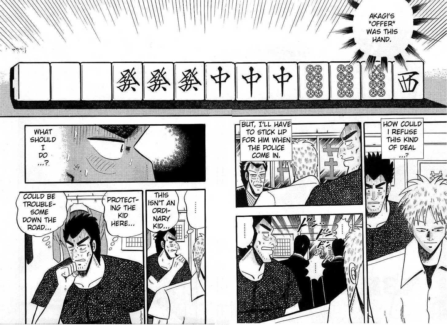 Akagi 3 Page 2