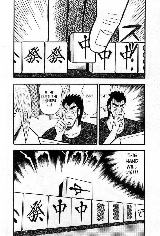 Akagi 3 Page 3