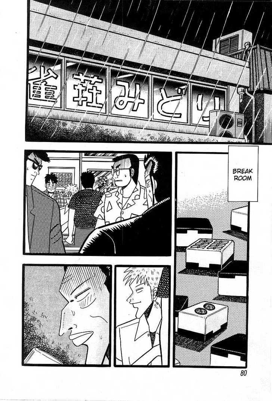 Akagi 4 Page 2
