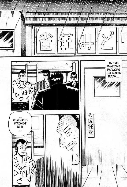 Akagi 5 Page 2