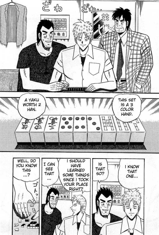 Akagi 6 Page 2