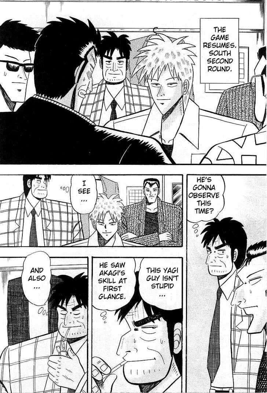 Akagi 7 Page 4
