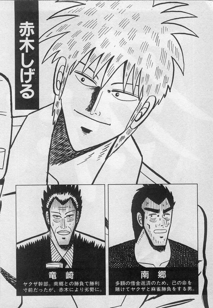 Akagi 10 Page 2
