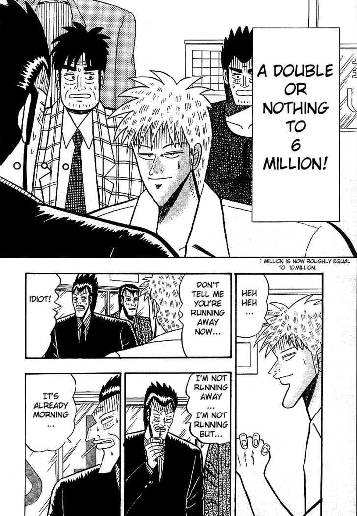 Akagi 13 Page 2