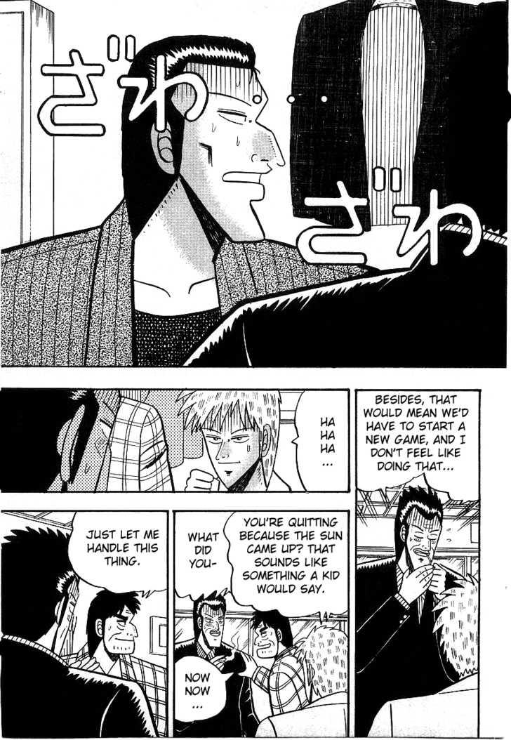 Akagi 13 Page 3