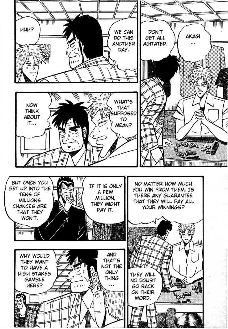 Akagi 13 Page 4