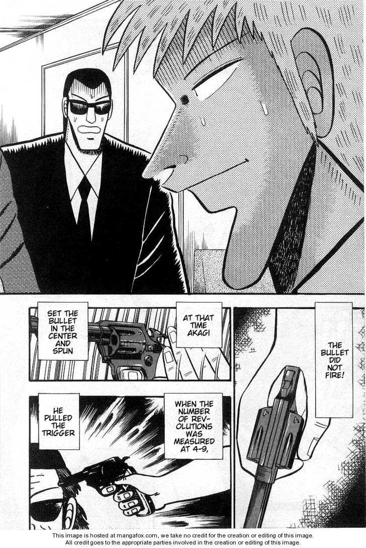 Akagi 15 Page 2