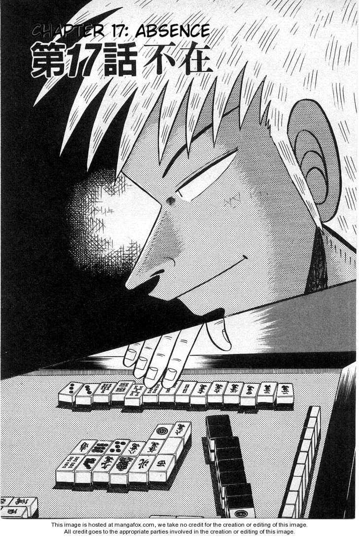 Akagi 17 Page 1