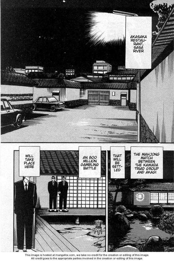 Akagi 17 Page 2