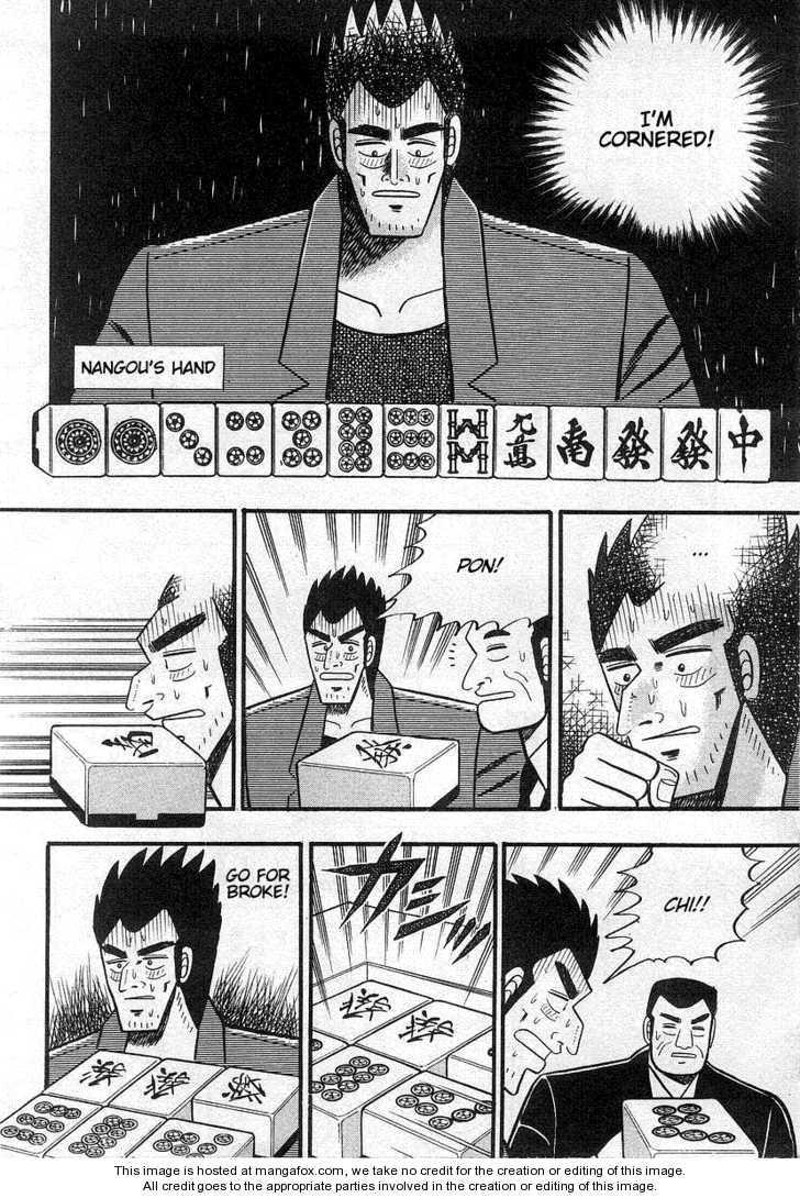 Akagi 18 Page 4