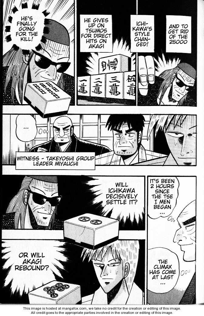 Akagi 21 Page 3