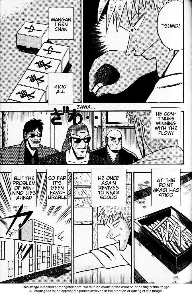 Akagi 23 Page 3