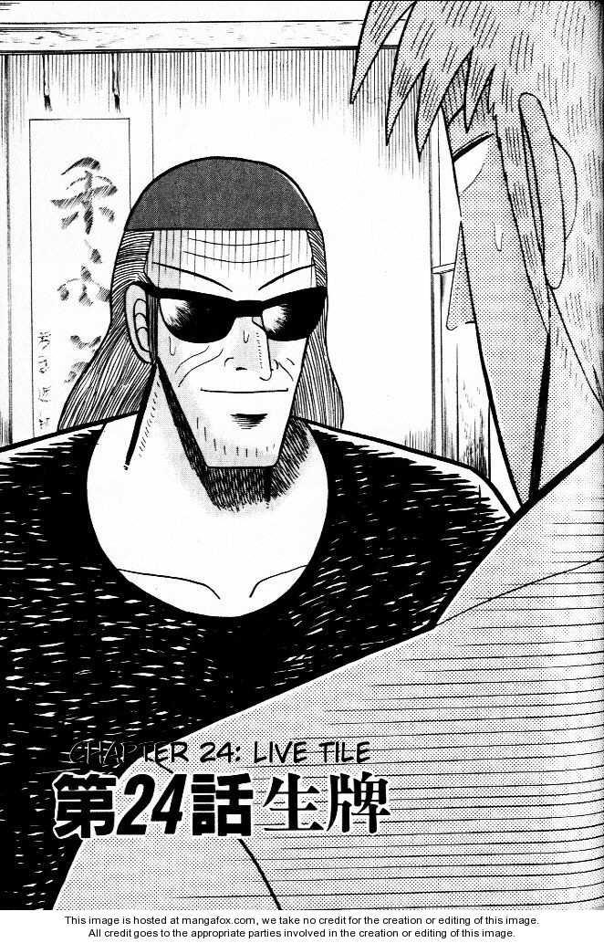 Akagi 24 Page 1