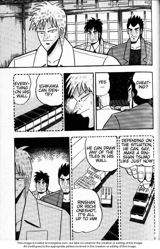 Akagi 25 Page 3