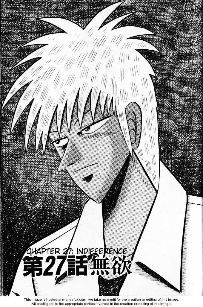 Akagi 27 Page 1