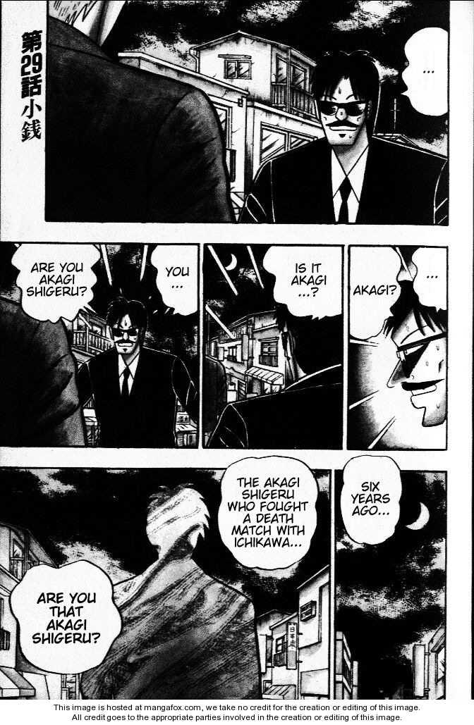Akagi 29 Page 1
